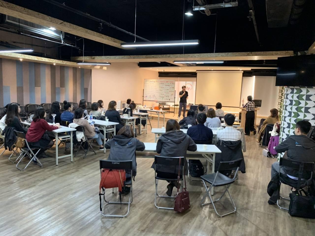 Amazon百大電商使用租借高雄道騰國際會議中心