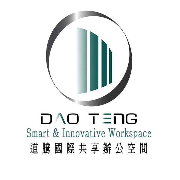 道騰國際商務中心   DAO TENG