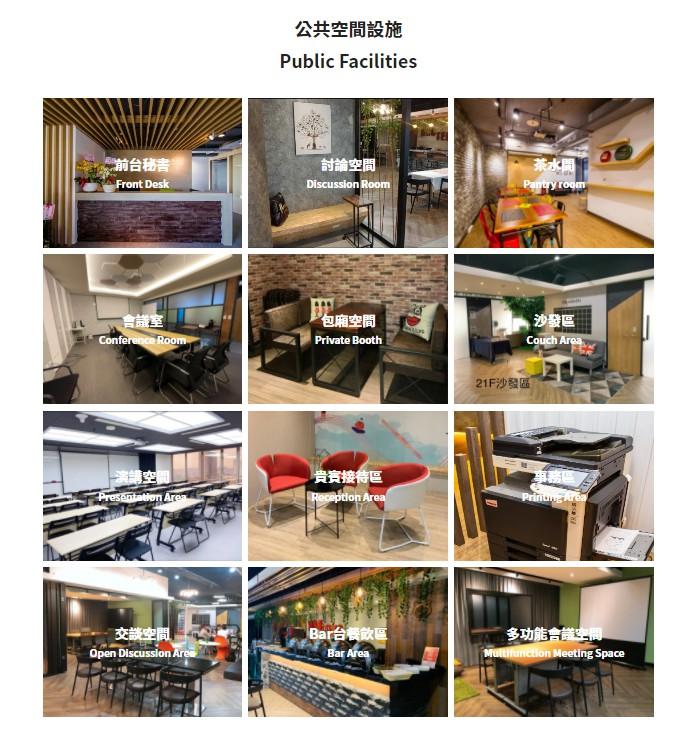 創業資源   道騰國際商務中心   共享公共空間